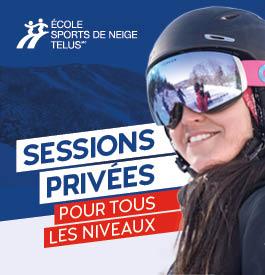 sessions_privées
